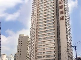 Rayfont Downtown Hotel Shanghai, Shanghai
