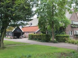 Hoeve Altena Loft, Woudrichem