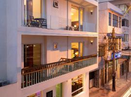 Hotel Casa Beltran, Arica