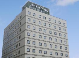 Hotel Route-Inn Aomori Ekimae, Aomori