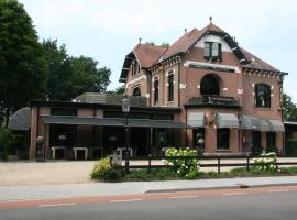 パークホテル ユーゴー ド フリース