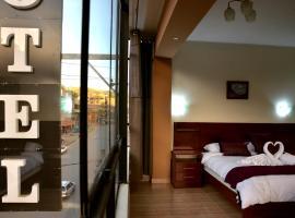 Hotel Las Terrazas Inn