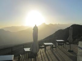 The View, Ḩillat al Qūwīta'