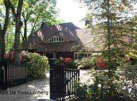 B&B De Kwakkenberg, Nijmegen