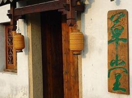 Cao Tang Inn, Qingpu