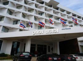 Phet Hotel, Kamphaeng Phet