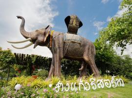 ChangKaew Resort ChiangMai, San Kamphaeng