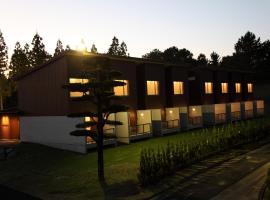 Club Villa 36, Kirishima