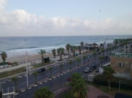 The Wave View, Bat Yam