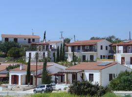 Relaxation House, Ψεματισμένος