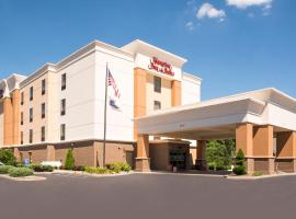 Hampton Inn & Suites Mansfield South @ I 71, Mansfield