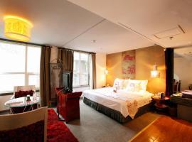 China Community Culture & Art Hotel, Qingdao