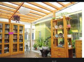 Dream Garden Inn, Guiyang