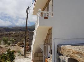 Casa Tipica Canaria, Arico Viejo