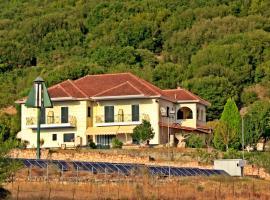 Guesthouse Bizani, Ioannina