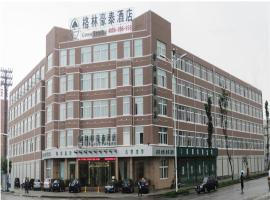 GreenTree Inn Hefei Chaohu Xiangyang Road Business Hotel, Chaohu