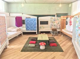 Haretoke Design Hostel, Miyoshi
