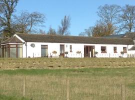 Bonners Lodge, Consett