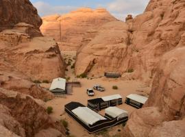 Bedouin Directions, Wadi Rum