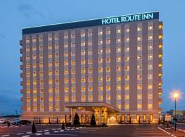 Hotel Route Inn Minami Yokkaichi 3 Star