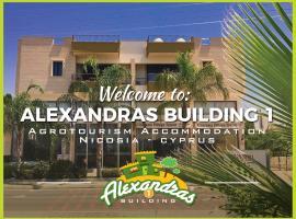 Alexandra Apartments, Kambia