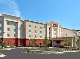 Hampton Inn & Suites Knoxville-Turkey Creek, Knoxville