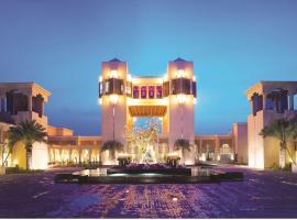 Al Areen Palace & Spa Bahrain, Sakhir
