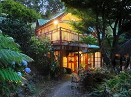 Como Cottage Accommodation, Olinda