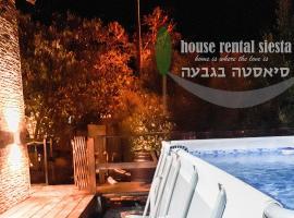 Siesta House Renting, Giv'at Yo'av
