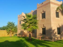 ChillOut Villa, Marrakesh