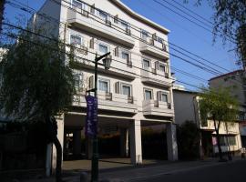 Purple Hotel Futsukaichi, Chikushino