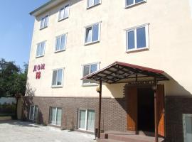 Dom 18, Donetsk
