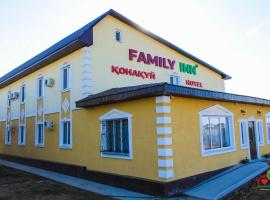 Family Inn, Kosi