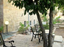 Heart of Jerusalem - Magas House, Jerozolima