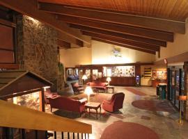 西黎巴嫩費爾塞德酒店及套房, West Lebanon