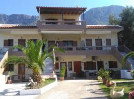 Michalis Apartments, Paramythia
