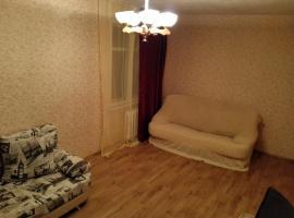 Apartment on Tatarstan 70, Kazan