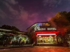 Traveler Inn Gusu Suzhou, Szucsou