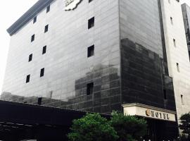 Suwon Orsay Business Hotel, Suwon