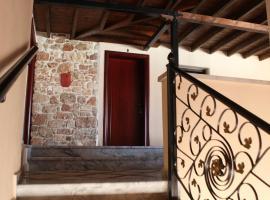 Guesthouse Lazarou, Órma