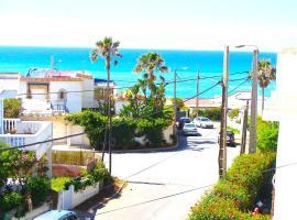Maison de Vacances Harhoura, El Harhoura