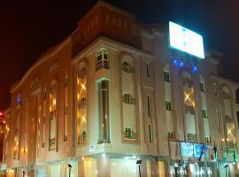 Hotel Itqan Al diyafa, Jazan