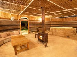 Shkutai Hottub Arava, Ẕofar