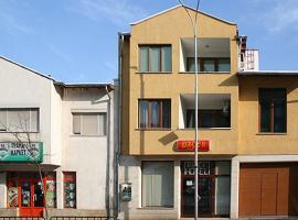 Hotel Rade 2, Vratsa