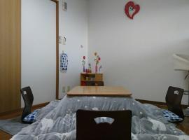 Nikko Dream House, Niko