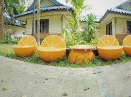 Lagoona Resort, Satun