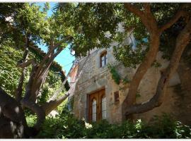 Casa La Coseta, Tossa de Mar