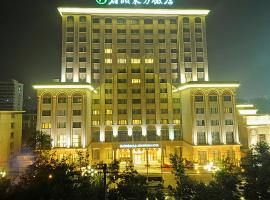 Juny Oriental Hotel, Beijing