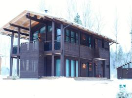 Saimaa Privilege Apartments, Rauha