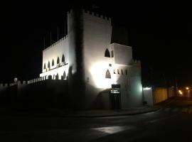 El Castillo, Alcalá de Guadaira